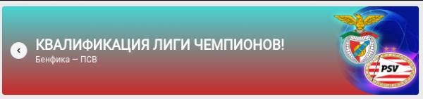 БК Беларуси